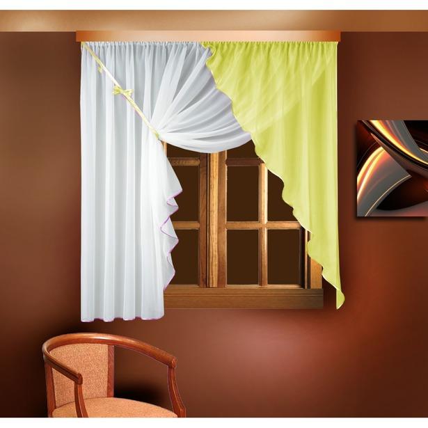 фото Комплект штор Zlata Korunka Б025. Цвет: желтый