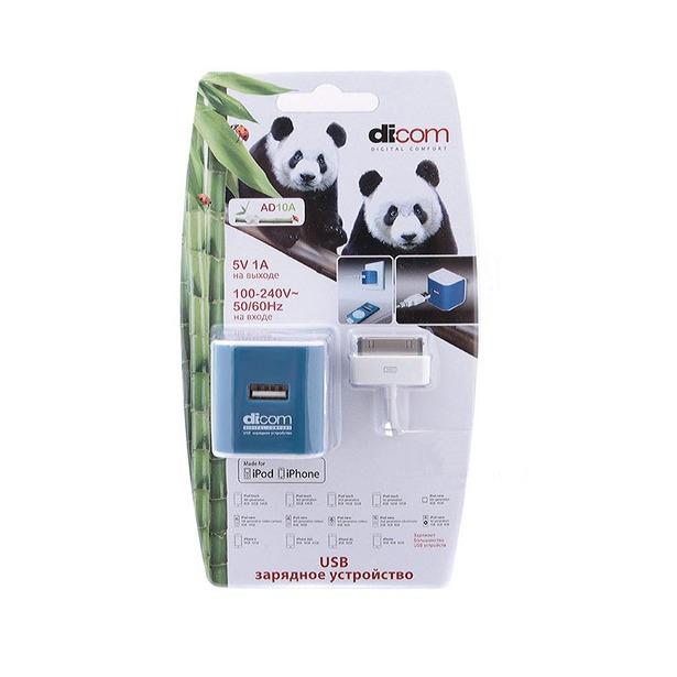 фото Устройство зарядное сетевое Dicom AD10A