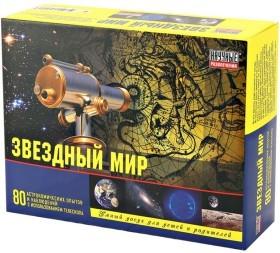 фото Набор для опытов Научные развлечения «Звездный мир»