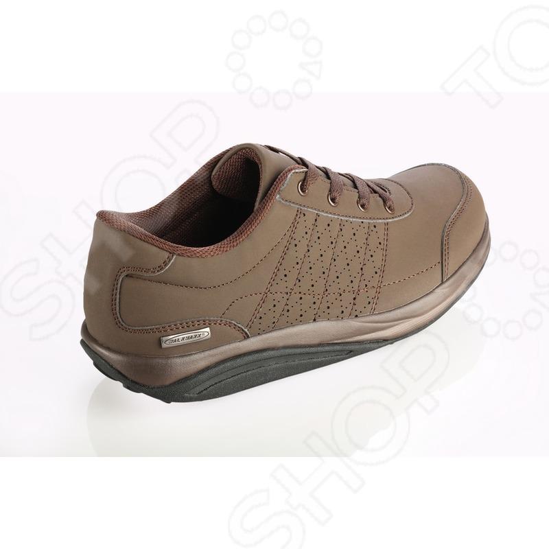 Кроссовки Walkmaxx Men's Style. Цвет: коричневый