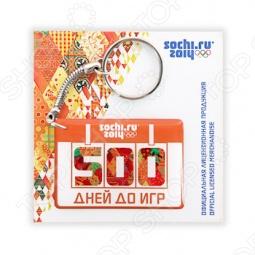 """Брелок """"500 дней до Игр"""" прямоугольник"""