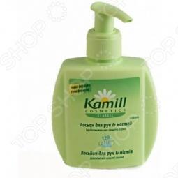 фото Лосьон для рук и ногтей Kamill Classic, Лосьоны
