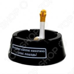 фото Пепельница интерактивная «Мечта Курильщика», Пепельницы