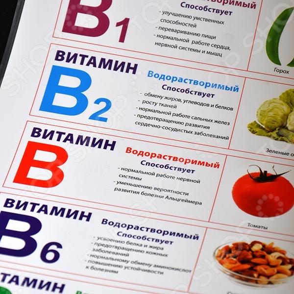 купить здоровое питание в екатеринбурге