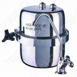 фото Водоочиститель Аквафор В150-5 Фаворит, Стационарные системы фильтрации воды