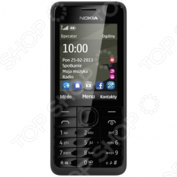 фото Мобильный телефон Nokia 301 Black, Мобильные телефоны