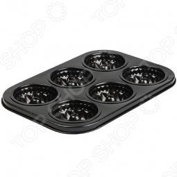 фото Форма для выпечки Marmiton «Кекс», 6 фигурных ячеек, Металлические формы для выпечки