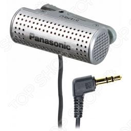 фото Микрофон Panasonic Rp-Vc201E-S, Микрофоны