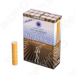 фото Фильтр-картридж Supersmoker Cappuccino, Электронные сигареты и фильтры
