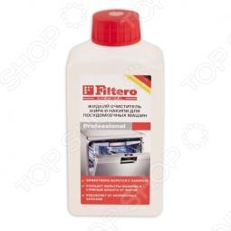 фото Средство от накипи Filtero 705, Чистящие, моющие средства