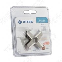 фото Нож для мясорубки Vitek Vt-1625 St, Аксессуары для мясорубок