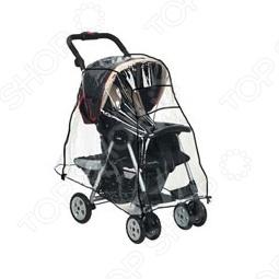 Чехол-дождевик на прогулочную коляску