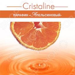 фото Парафин апельсиновый Cristaline Апельсиновый, Прочие товары для ухода за кожей лица и тела