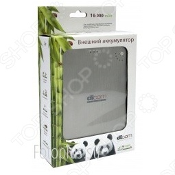Аккумулятор внешний Dicom э026962