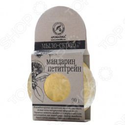 фото Мыло-скраб Ароматика Мандарин-петитгрейн с люффой, Туалетное мыло твердое и детское