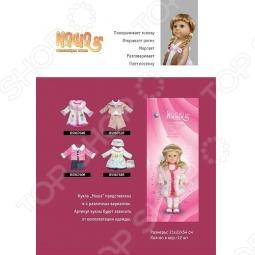 фото Кукла говорящая Tongde В71773 Маша, Куклы
