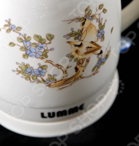 Чайник LUMME