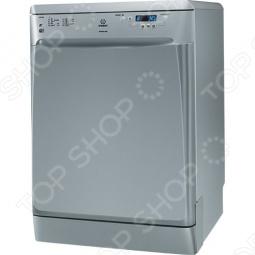 фото Машина посудомоечная Indesit Dfp 5847M Nx, Посудомоечные машины