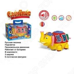 фото Сортер Zhorya «Слонёнок», Соковыжималки ручные