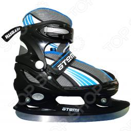 фото Коньки детские раздвижные хоккейные Atemi Cool Boy 2.0, купить, цена