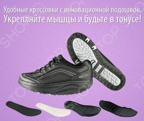 Кроссовки Walkmaxx