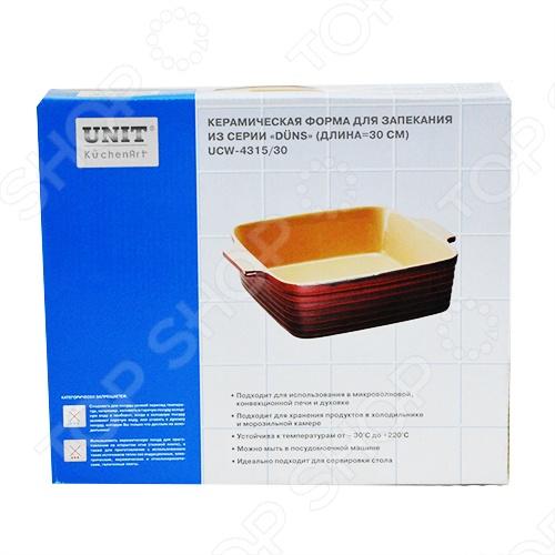 Форма для запекания Unit UCW-4315/35 Duns керамика 35см