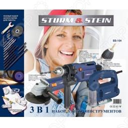 Набор электроинструментов 3 в 1 Sturm & Stein