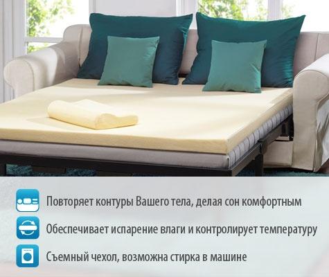Фото Комплект: матрас-топпер Dormeo Renew и подушка Memosan. Размер: 120х200 см