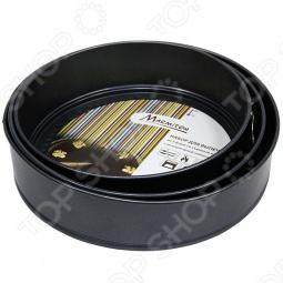 фото Набор для выпечки из разъемных круглых форм Marmiton, Металлические формы для выпечки