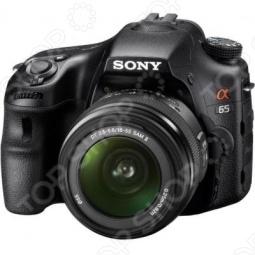 фото Фотокамера цифровая Sony Slt-A65L Kit 18-55 Ii, Зеркальные фотоаппараты