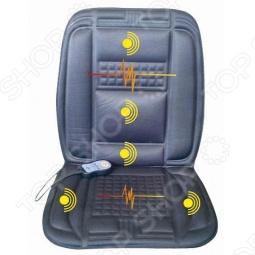 фото Массажная накидка 5 Motors Massage Cushion with Heat, Массажные накидки