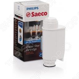 фото Фильтр для воды Philips Saeco Ca6702, Аксессуары для кофеварок и кофемашин