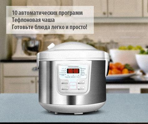 рецепты технопланктона толстолобик в домашних условиях видео