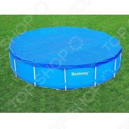 фото Покрышка для бассейна Bestway 58037, Аксессуары для бассейнов