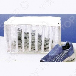 фото Сетка для стирки обуви в стиральной машине, Мешки и шары для стирки