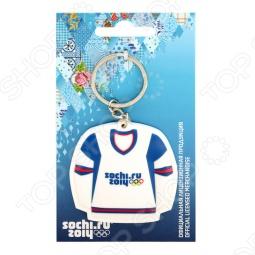 """Брелок """"Хоккейная форма"""" """"Sochi 2014"""""""