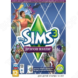 фото Игра для pc Ea Games Sims 3 Дрэгон Вэлли (Rus), Игры для PC