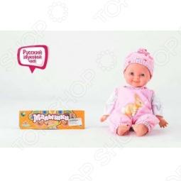 фото Кукла Tongde В72280 «Малышка», Куклы