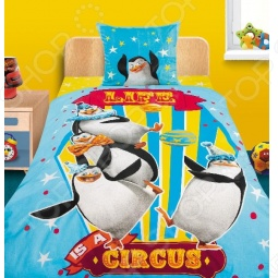 фото Комплект постельного белья Непоседа Пингвины 3D, Детские комплекты постельного белья