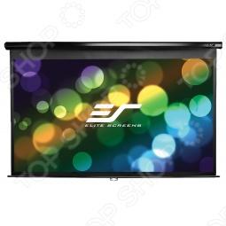 фото Экран проекционный Elite Screens M128Uwx, Проекционные экраны