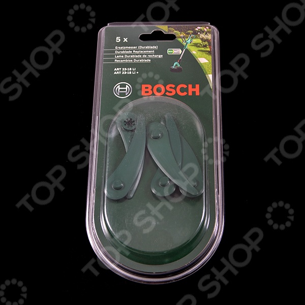 Bosch durablade