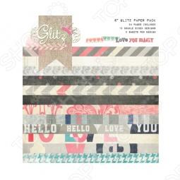 фото Набор бумаги Glitz Design Love You Madly, купить, цена