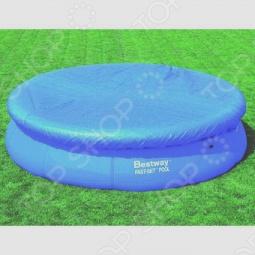 фото Покрышка для бассейна Bestway 58033, Аксессуары для бассейнов