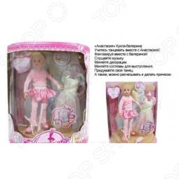 фото Кукла-балерина шарнирная Zhorya Х75281 Анастасия, Куклы
