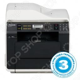 фото Многофункциональное устройство Panasonic Kx-Mb2510Ru, Многофункциональные устройства