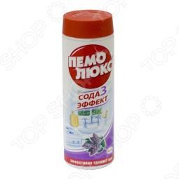 фото Средство чистящее Пемолюкс 400 г.. Вид: Сирень, Чистящие, моющие средства