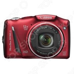 Фотокамера цифровая Canon PowerShot SX150 IS