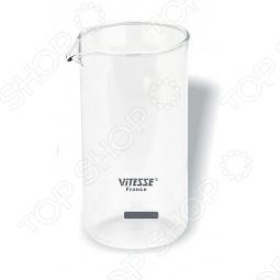 фото Стакан из термостойкого стекла Vitesse Zaring, Стаканы