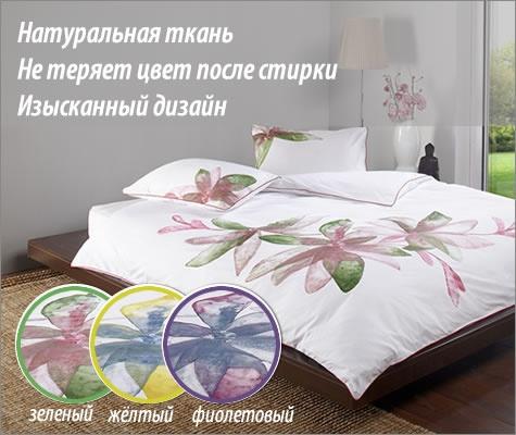 Фото Комплект постельного белья Dormeo Aromatherapy. 2-спальный