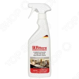фото Чистящее средство для удаления жира Filtero 501, Чистящие, моющие средства